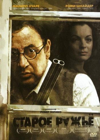 Le.Vieux.Fusil.1975.avi