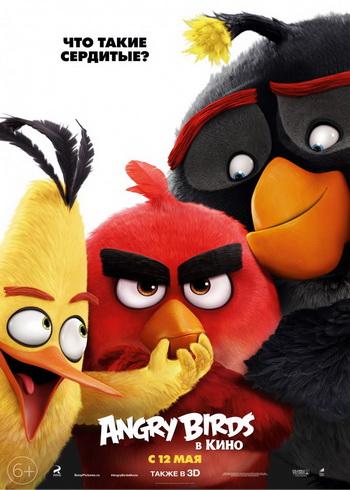 The.Angry.Birds.Movie.2016.avi