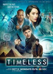 Вне времени (2 сезона)