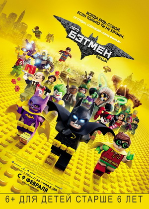 The.LEGO.Batman.Movie.2017.avi