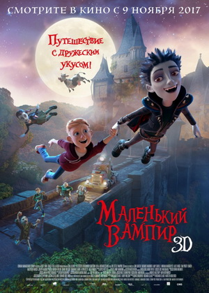 The.Little.Vampire.3D.2017.3D.1080p.H...