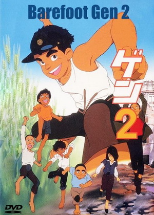 Hadashi.no.Gen.2.1986.mkv