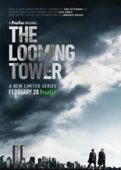 Призрачная башня (1 сезон)