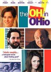 Оргазм в Огайо