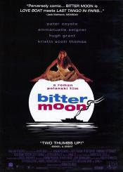 Горькая луна