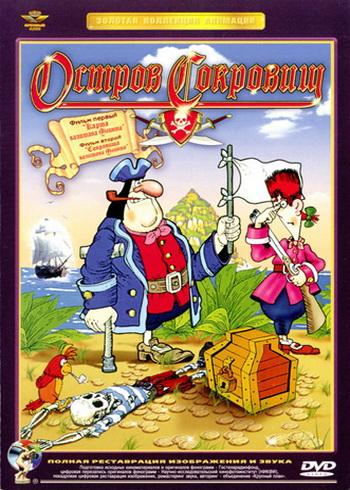 Ostrov.sokrovizch.1988.avi