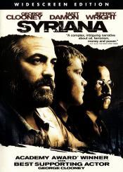 Сириана