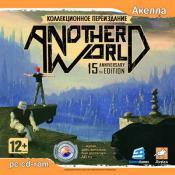 Another World: Коллекционное переиздание