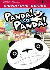 Большая панда и маленькая панда