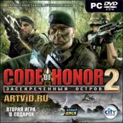 Code of Honor 2: Засекреченный остров