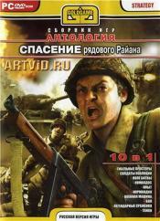 Company of Heroes - Антология Лучших AddOn'ов