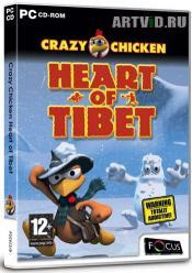 Морхухн Джонс и Сердце Тибета