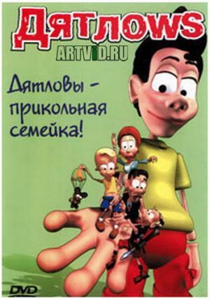 DYATLOWS_01.avi