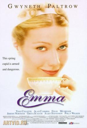 Emma.1996.avi