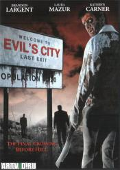 Город зла