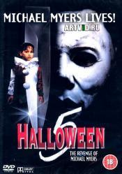Хэллоуин 5: Месть Майка Майерса