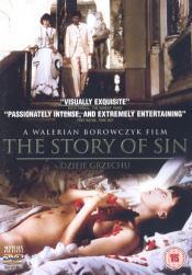 История греха