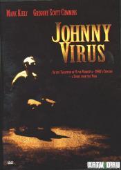 Джонни вирус