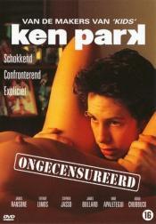 Кен Парк