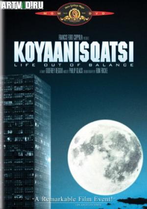 Koyaanisqatsi.avi