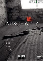 ВВС: Освенцим. Фабрика Смерти