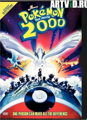 Pokemon.-.The.Movie.2000.avi
