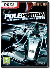 Pole Position 2010