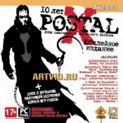 Postal 10th Anniversary Collector's Edition