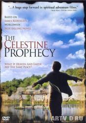 Пророчество Селесты