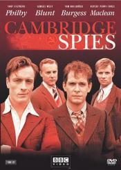 Шпионы из Кембриджа