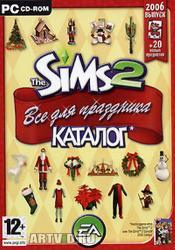 Sims 2: Каталог - Все для праздника!