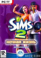 Sims 2: Ночная жизнь