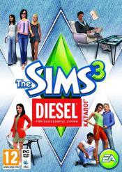 Sims 3: Каталог - Diesel, The