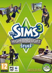 Sims 3: Каталог - Современная роскошь