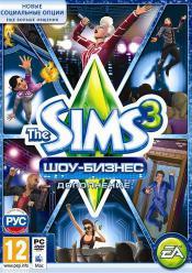 The Sims 3: Шоу-бизнес