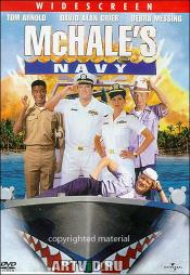 Убрать перископ 2: Флот МакХэйла