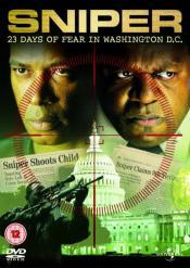 Вашингтонский снайпер: 23 дня страха