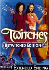 Ведьмы близняшки