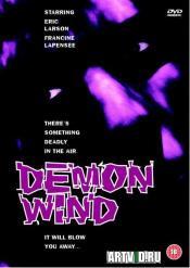 Ветер демонов