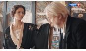 Скриншот к фильму «Демон революции (6 серий)»