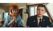 Скриншот к фильму «Света с того света (1 сезон)»