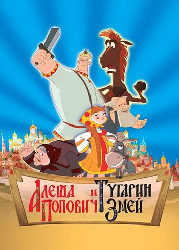 Alesha.Popovich.i.Tugarin.Zmej.avi