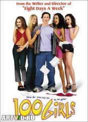 100 девушек и одна в лифте