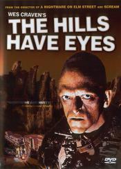 И у холмов есть глаза