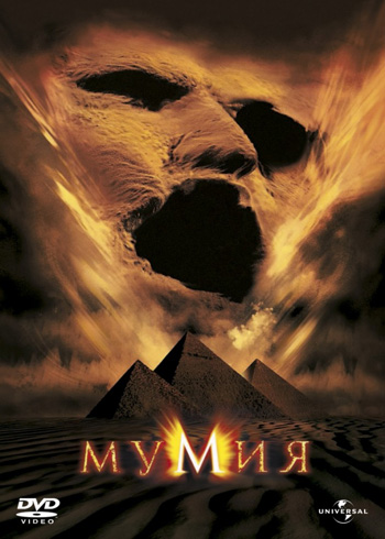 The.Mummy.720p.mkv