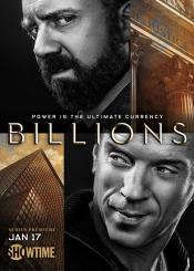 Миллиарды (3 сезона)