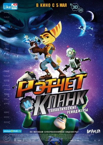 Ratchet.and.Clank.2016.avi