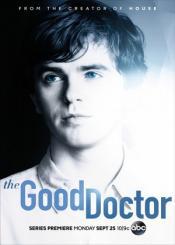 Хороший доктор (1 сезон)