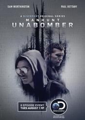 Охота на Унабомбера (1 сезон)