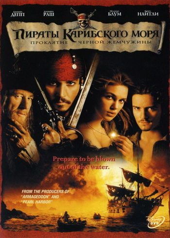Piraty.Karibskogo.Morja.avi